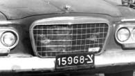 """בין 1961 ל- 1967 היתה הלארק רכב השרד של קציני צה""""ל. זו היתה דרך משובשת עבור האמריקאית שהורכבה בחיפה"""