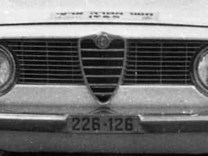 Israel 1965 Rally Alfa Giulia Sprint GT 226126