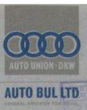 Israel Auto Union Auto Bul
