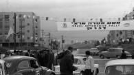 מסע המטרה שיצא לדרכו באפריל 1965 לא היה יותר מאשר תעלול שיווקי מוצלח. המכוניות שהשתתפו בו כללו את הדובדבן והקצפת בנוף המוטורי המקומי