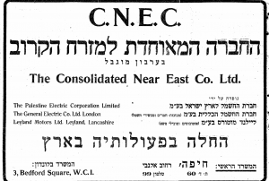 """פנחס רוטנברג ייסד את החברה המאוחדת מתוך חברת החשמל לא""""י, ובשיתוף פעולה עם ליילנד. מודעה מ-1933"""